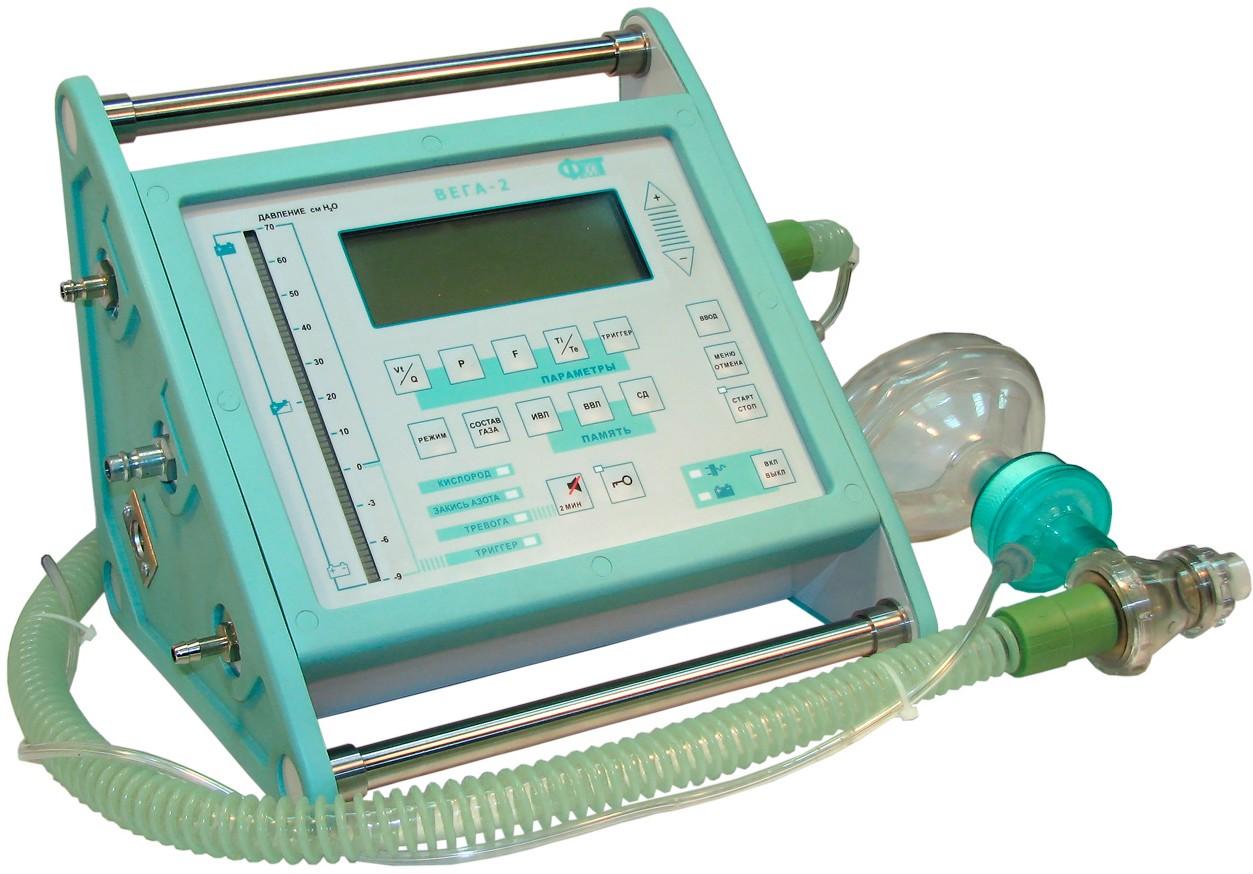 аппараты для магнитотерапии еламед